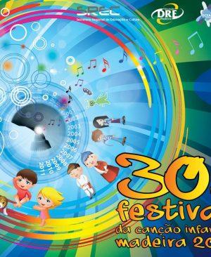 CD 30 Festival Infantil 2011