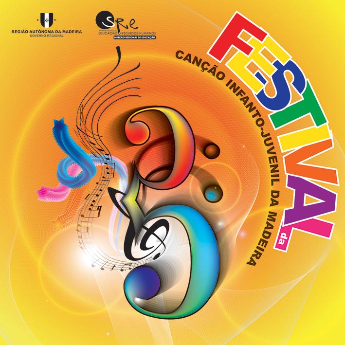 CD Festival Infanto-Juvenil da Madeira 2014