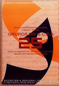 Grupos do G.C.E.A. 25 Anos (DVD)